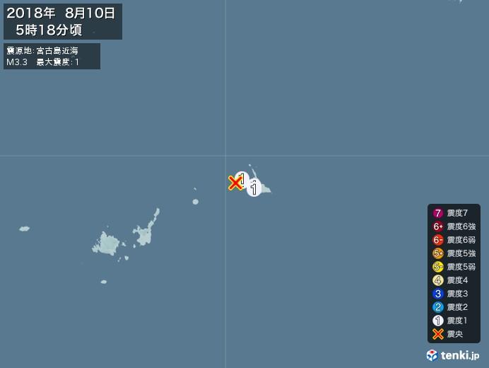 地震情報(2018年08月10日05時18分発生)