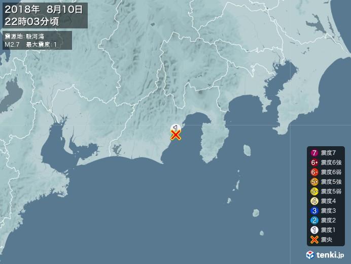 地震情報(2018年08月10日22時03分発生)
