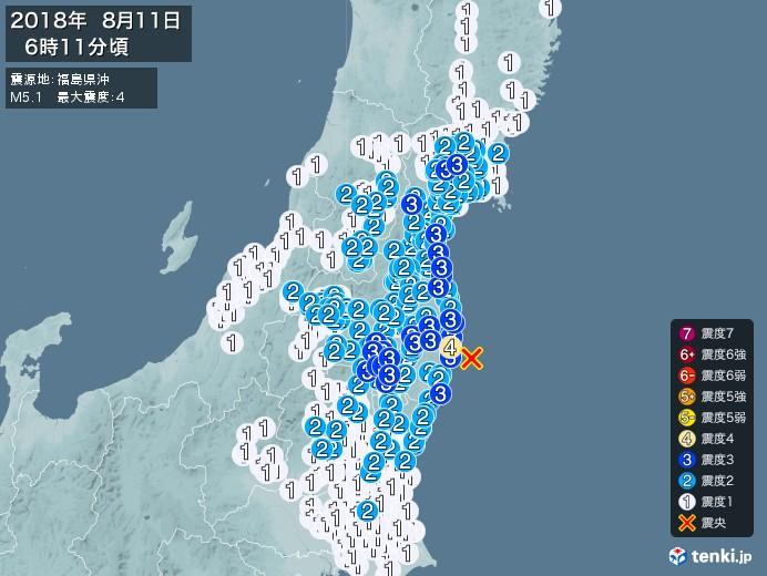 地震情報(2018年08月11日06時11分発生)