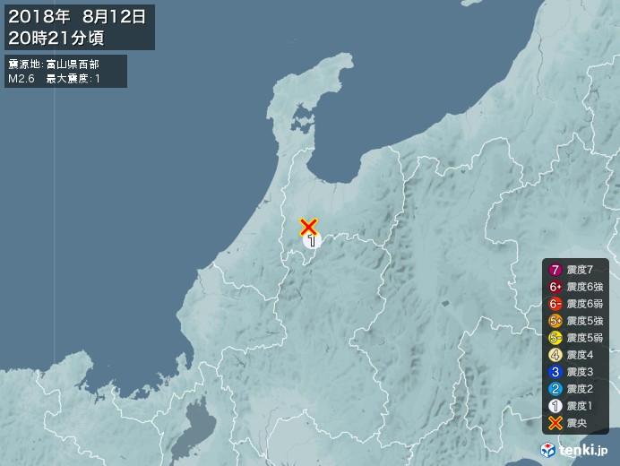 地震情報(2018年08月12日20時21分発生)