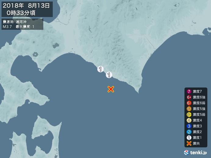地震情報(2018年08月13日00時33分発生)