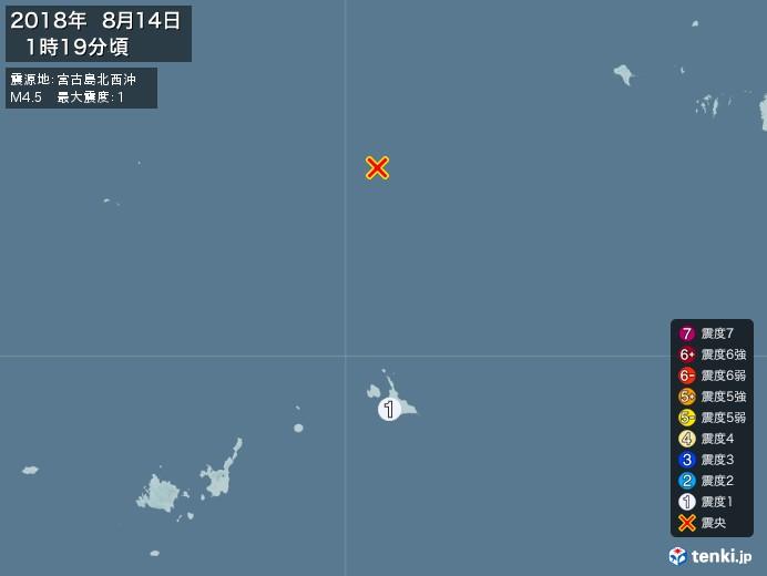 地震情報(2018年08月14日01時19分発生)