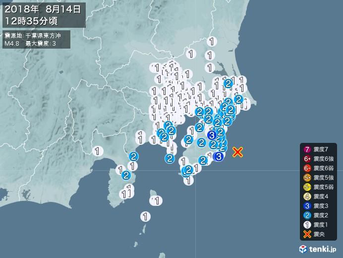 地震情報(2018年08月14日12時35分発生)