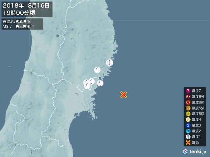 地震情報(2018年08月16日19時00分発生)