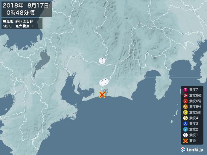 地震情報(2018年08月17日00時48分発生)