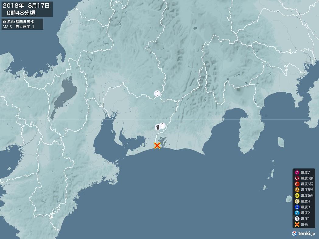 地震情報 2018年08月17日 00時48分頃発生 最大震度:1 震源地:静岡県西部(拡大画像)