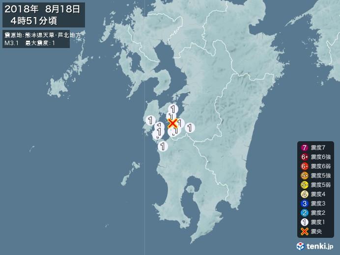 地震情報(2018年08月18日04時51分発生)