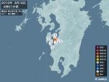 2018年08月18日04時51分頃発生した地震