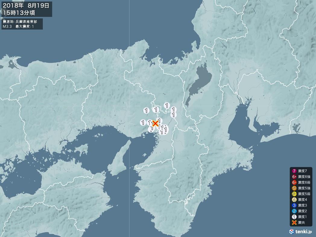地震情報 2018年08月19日 15時13分頃発生 最大震度:1 震源地:兵庫県南東部(拡大画像)