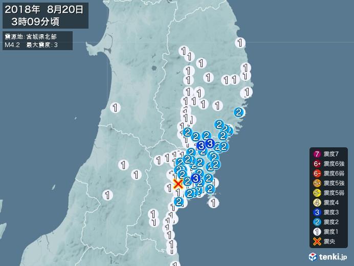 地震情報(2018年08月20日03時09分発生)