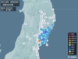 2018年08月20日03時09分頃発生した地震
