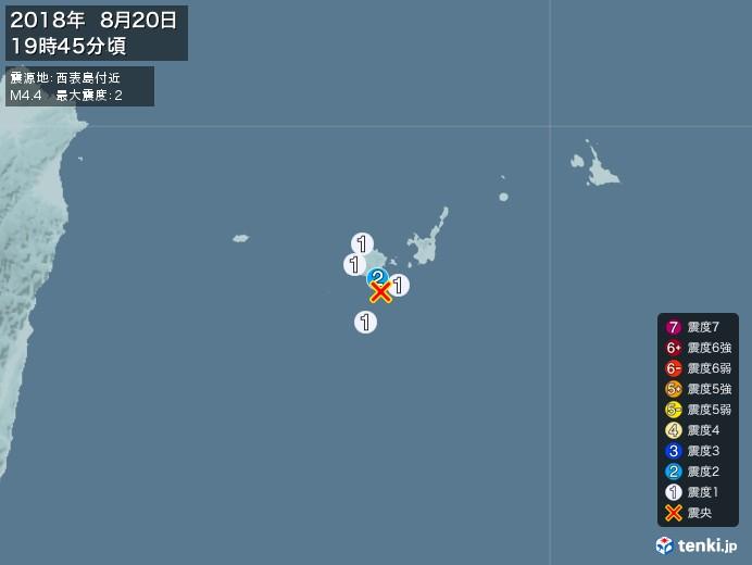 地震情報(2018年08月20日19時45分発生)