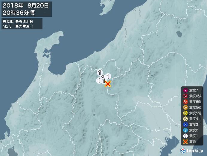 地震情報(2018年08月20日20時36分発生)