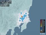 2018年08月21日02時47分頃発生した地震