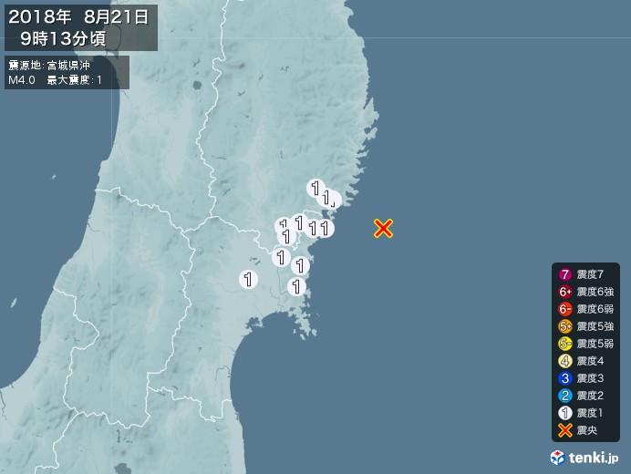 地震情報(2018年08月21日09時13分発生)