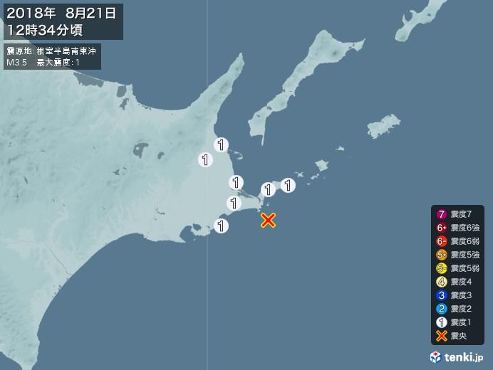 地震情報(2018年08月21日12時34分発生)