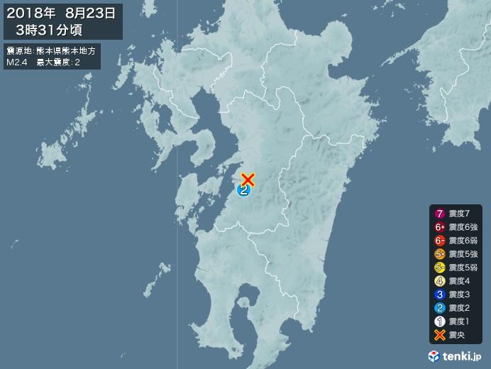 地震情報(2018年08月23日03時31分発生)