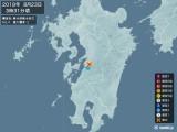 2018年08月23日03時31分頃発生した地震