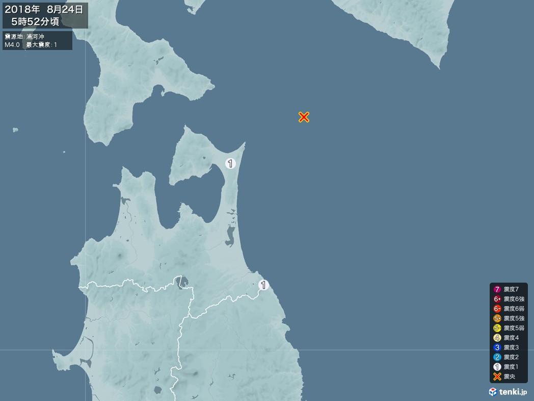 地震情報 2018年08月24日 05時52分頃発生 最大震度:1 震源地:浦河沖(拡大画像)