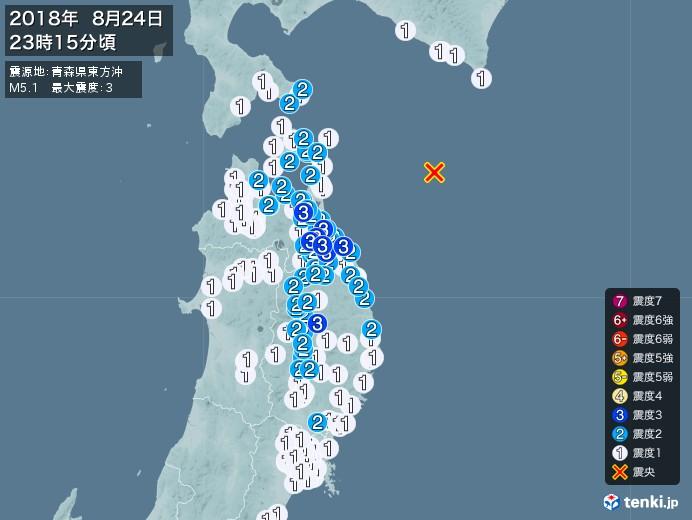 地震情報(2018年08月24日23時15分発生)