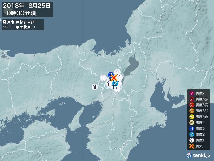 地震情報(2018年08月25日00時00分発生)