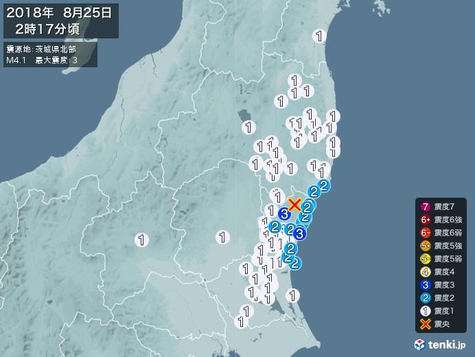 地震情報(2018年08月25日02時17分発生)