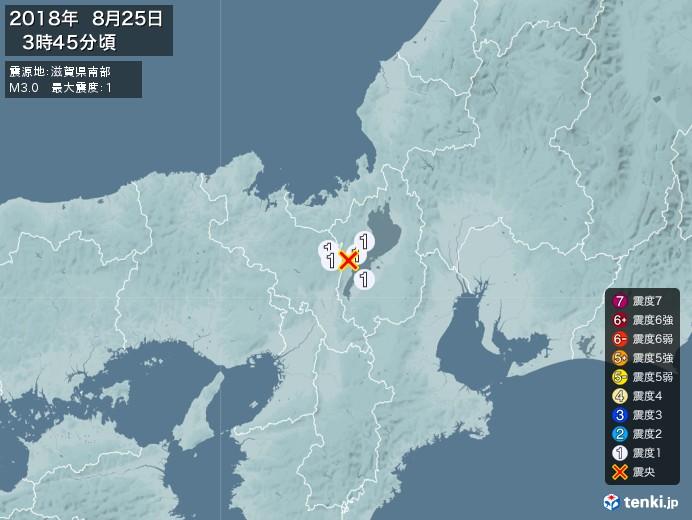 地震情報(2018年08月25日03時45分発生)