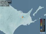 2018年08月26日19時47分頃発生した地震