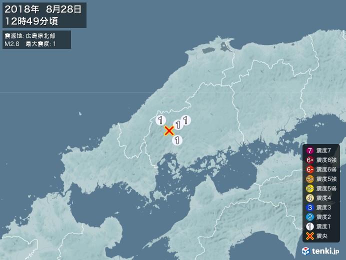 地震情報(2018年08月28日12時49分発生)