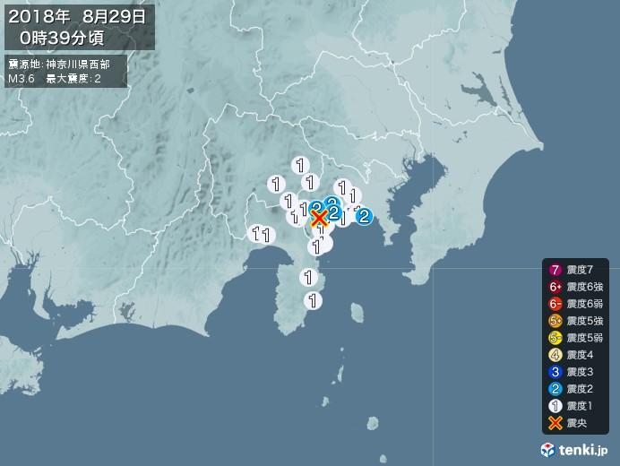 地震情報(2018年08月29日00時39分発生)
