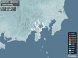 2018年08月29日00時39分頃発生した地震