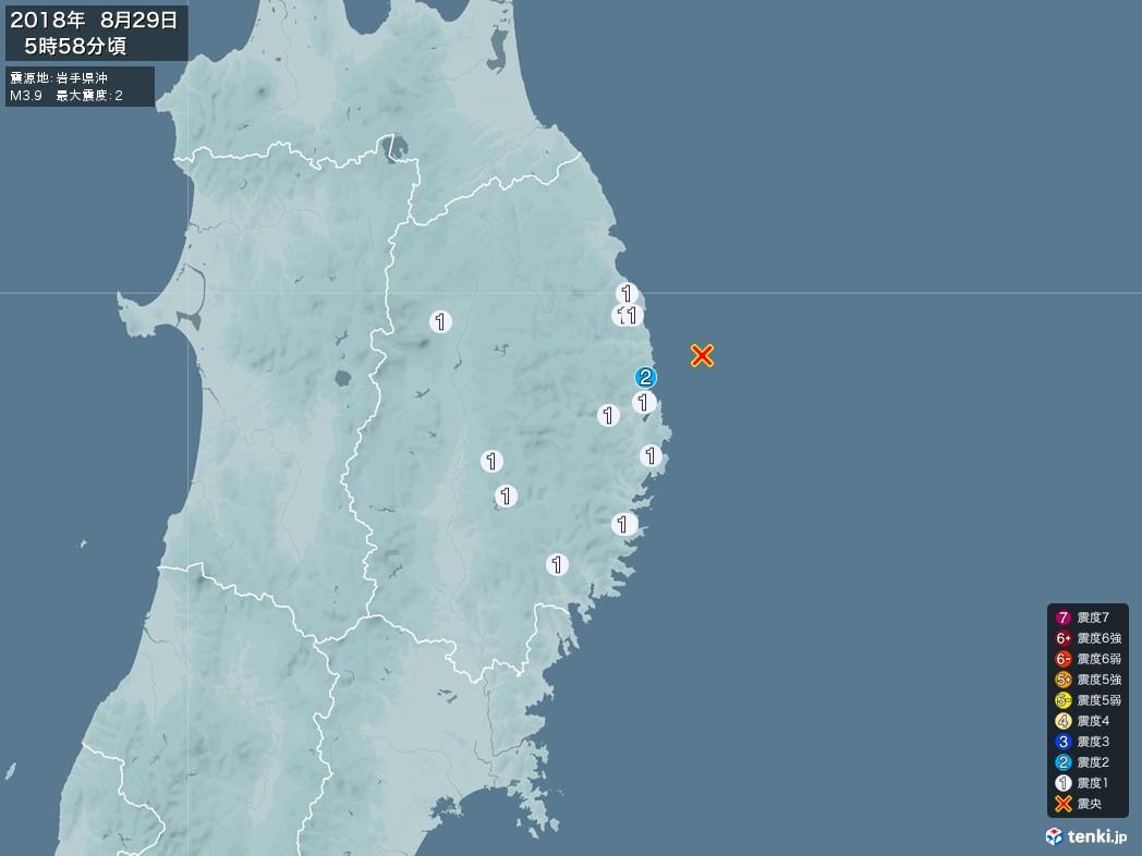 地震情報 2018年08月29日 05時58分頃発生 最大震度:2 震源地:岩手県沖(拡大画像)
