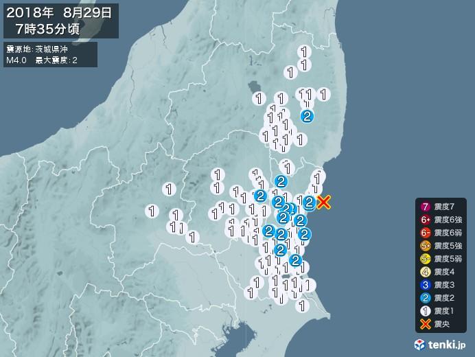 地震情報(2018年08月29日07時35分発生)