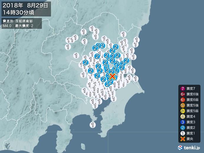 地震情報(2018年08月29日14時30分発生)