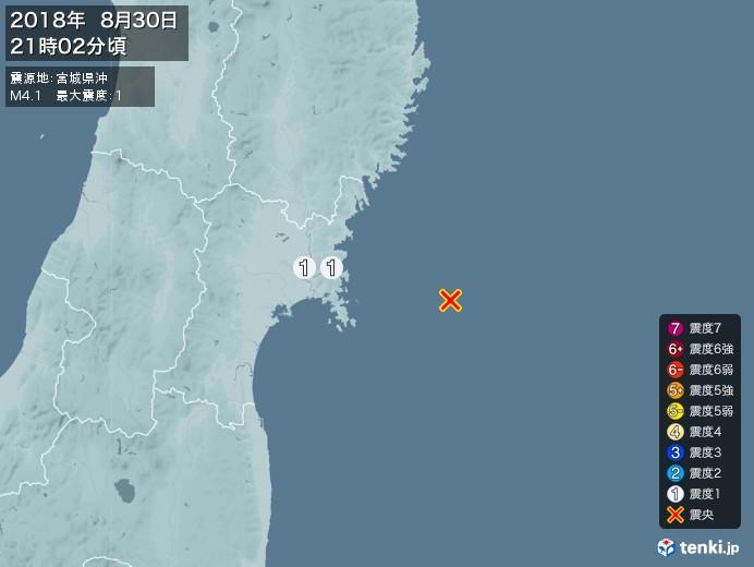 地震情報(2018年08月30日21時02分発生)