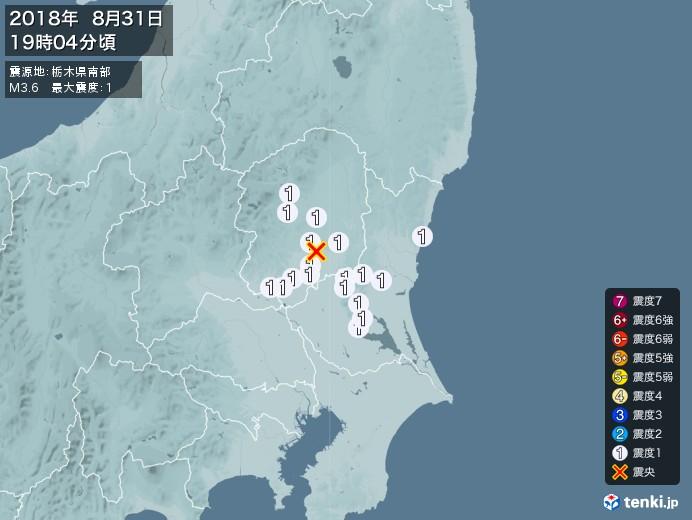 地震情報(2018年08月31日19時04分発生)