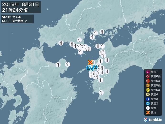 地震情報(2018年08月31日21時24分発生)