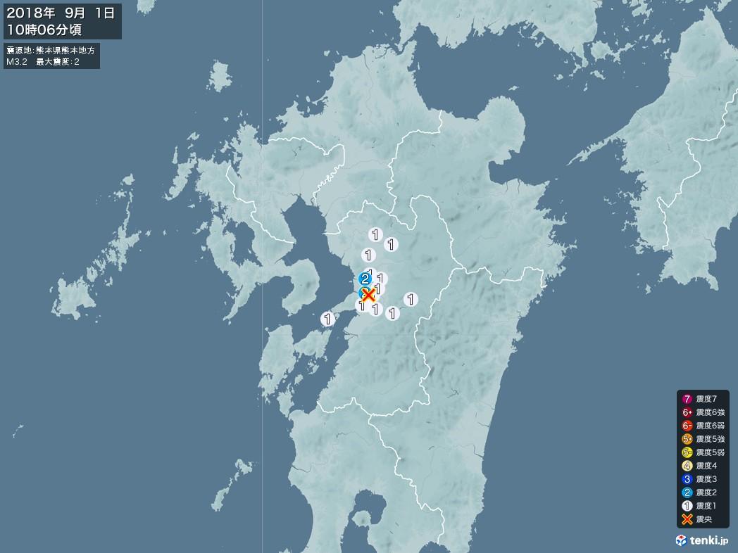 地震情報 2018年09月01日 10時06分頃発生 最大震度:2 震源地:熊本県熊本地方(拡大画像)