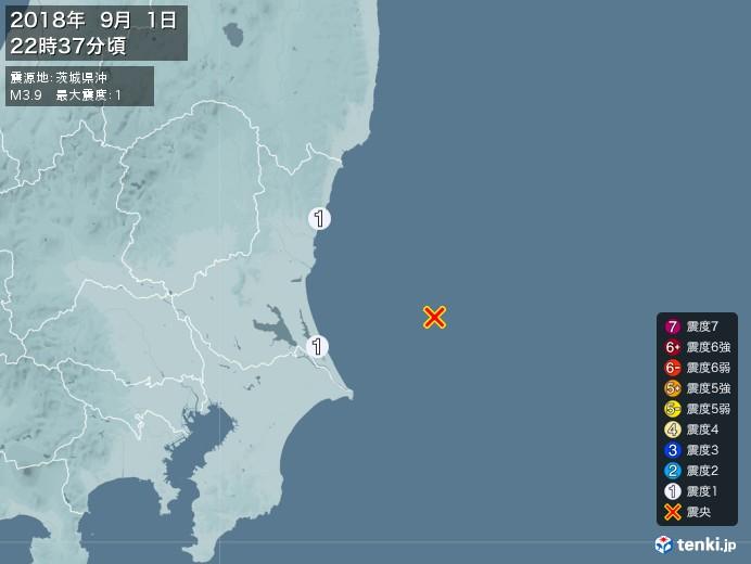 地震情報(2018年09月01日22時37分発生)