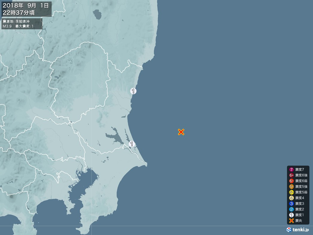 地震情報 2018年09月01日 22時37分頃発生 最大震度:1 震源地:茨城県沖(拡大画像)