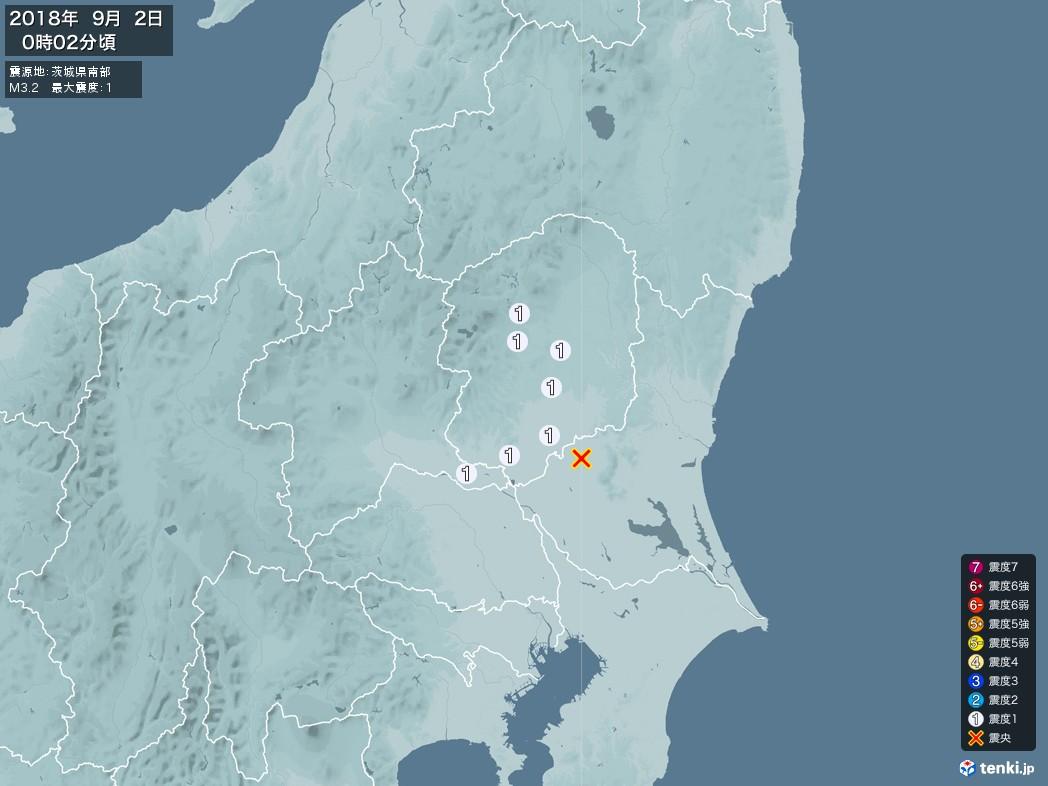 地震情報 2018年09月02日 00時02分頃発生 最大震度:1 震源地:茨城県南部(拡大画像)