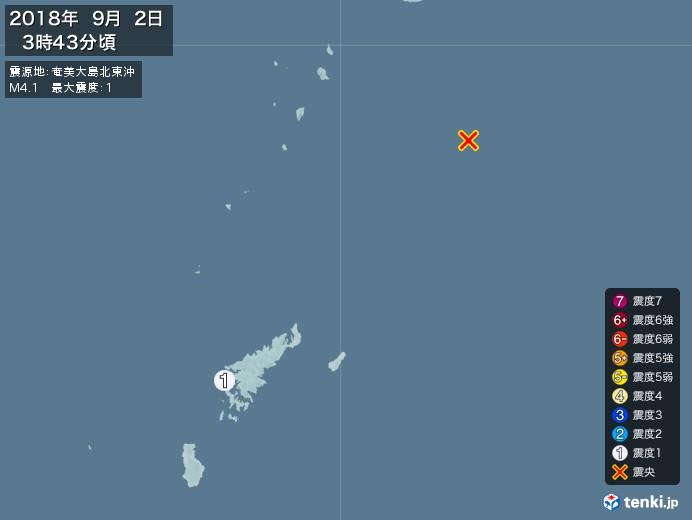 地震情報(2018年09月02日03時43分発生)