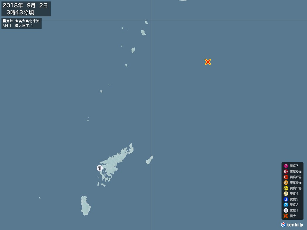 地震情報 2018年09月02日 03時43分頃発生 最大震度:1 震源地:奄美大島北東沖(拡大画像)