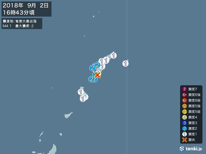 地震情報(2018年09月02日16時43分発生)