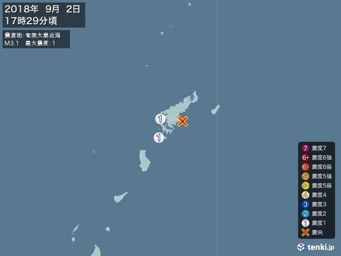 地震情報(2018年09月02日17時29分発生)