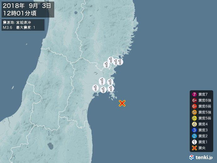 地震情報(2018年09月03日12時01分発生)