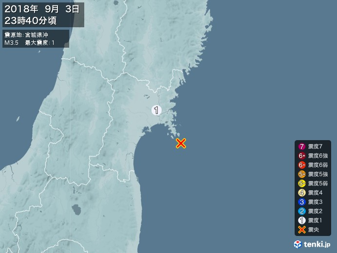 地震情報(2018年09月03日23時40分発生)
