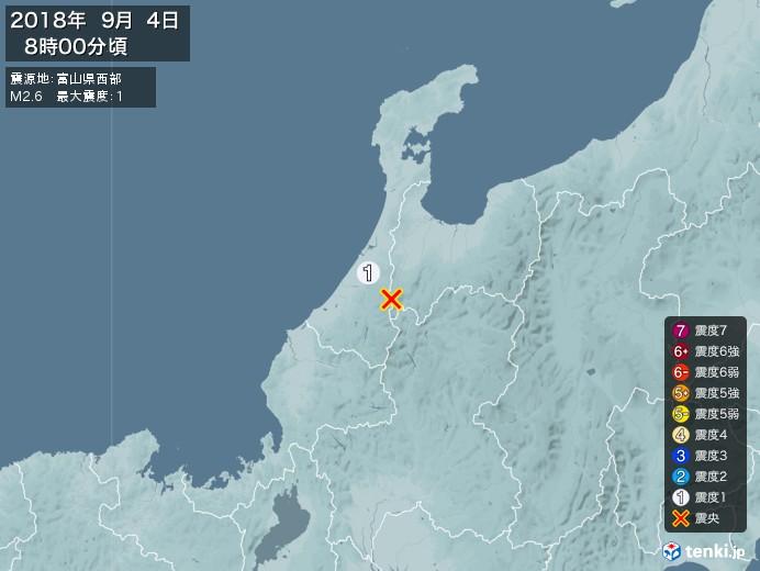 地震情報(2018年09月04日08時00分発生)