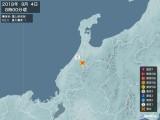 2018年09月04日08時00分頃発生した地震