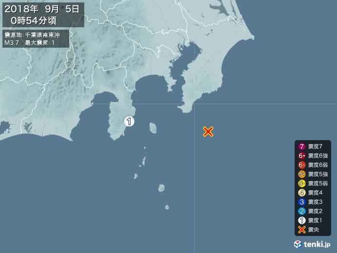 地震情報(2018年09月05日00時54分発生)